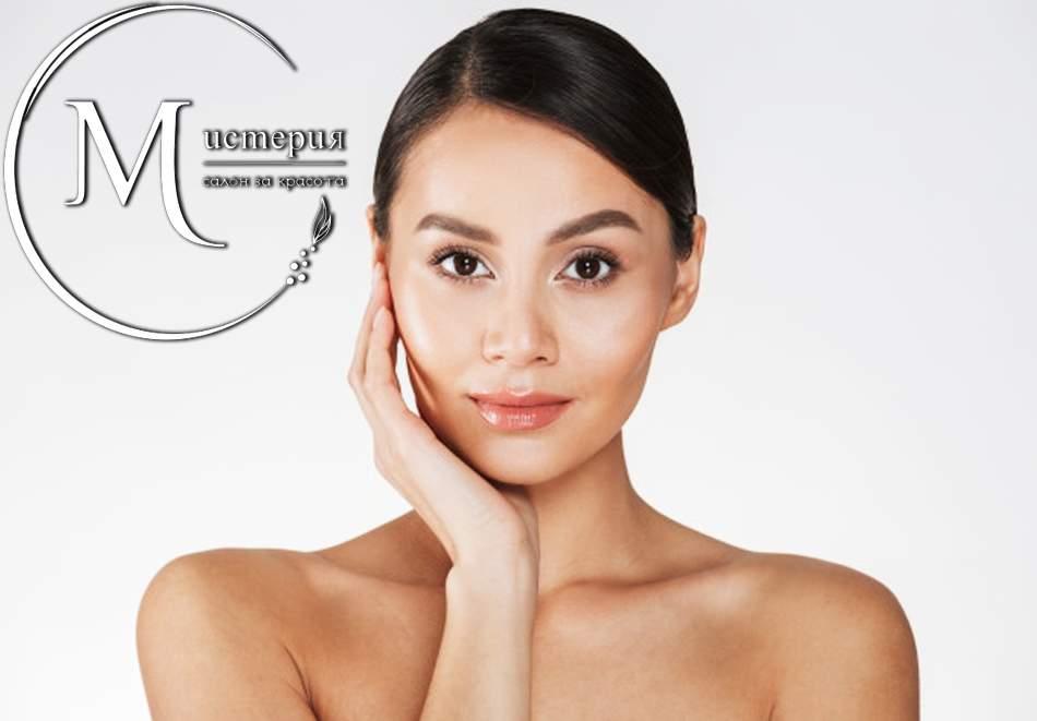 Мануално почистване на лице от салон за красота Мистерия, София