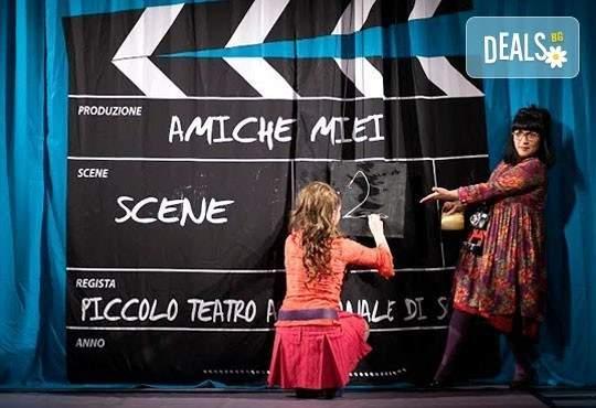 """Комедията """"Приятелки мои"""" на 29-ти май (сряда) в МГТ """"Зад канала"""""""