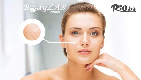 Лазерно премахване на пигментни петна на една зона или цяло лице, от новооткритото BodyLab Studio