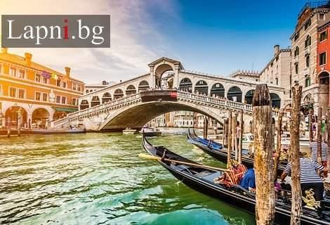 Приказна Италия - Екскурзия до Загреб, Верона, Венеция и шопинг в Милано с 3 нощувки в хотел 3*, закуски и транспорт само за 189 лв.!