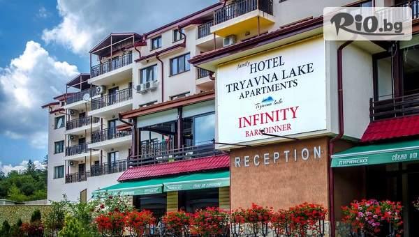 Отпочивайте в Хотел Трявна Лейк, Трявна! Включва басейн и закуски!