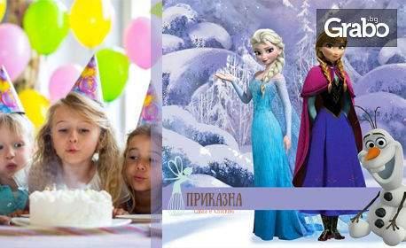 """Детска фото торта """"Елза и Ана"""" или """"Трансформърс"""" - с 14 парчета и пълнеж по избор"""