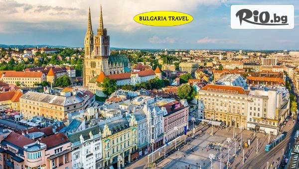 Екскурзия до Дубровник, Загреб, Плитвичките езера, Будва и Котор! 4 нощувки със закуски и вечери в хотел 3* + автобусен транспорт и туристическа програма, от Bulgaria Travel