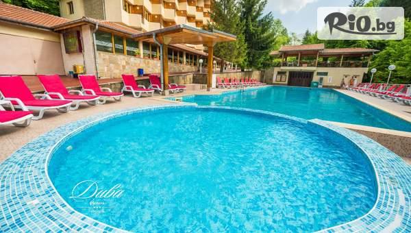 Почивайте в Хотел Дива, близо до Троян! Включва минерален басейн и закуска! + Опция за вечеря/обяд