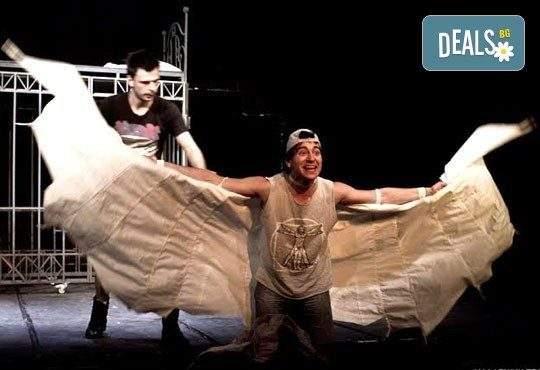 """Гледайте """"Пилето"""" на 17.05. от 19 ч., Младежки театър, камерна зала"""