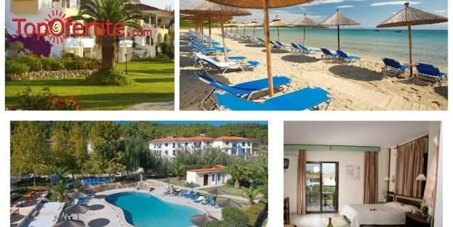 Ранни резервации Лято 2021! Chrousso Village 3.5* Халкидики, Касандра, Гърция! Нощувка с All Inclusive и дете до 11.99 безплатно на цени от 82лв на човек