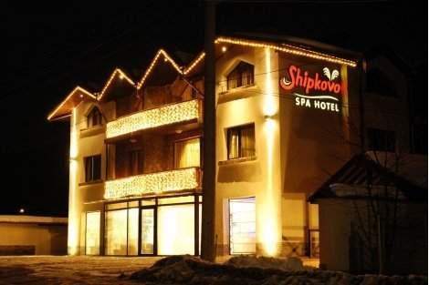 КОЛЕДА в хотел ШИПКОВО: 3 Нощувки със закуски и Вечери на цени от 195 лв. на ЧОВЕК + СПА