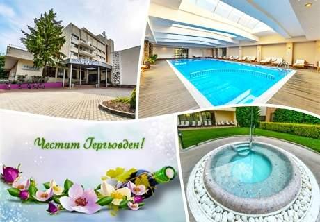 Гергьовден в хотел Сана Спа****, Хисаря! 2 или 3 нощувки за ДВАМА със закуски и вечери, едната празнична с DJ + релакс пакет!