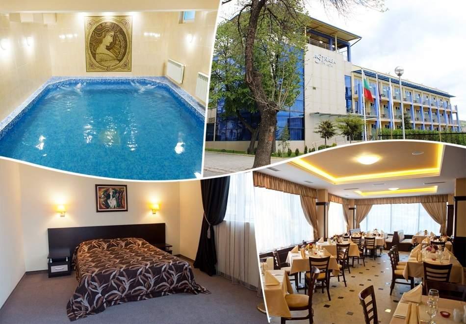 Делник в Хисаря! Нощувка на човек без или с изхранване по избор + минерален басейн и релакс зона от хотел Астрея
