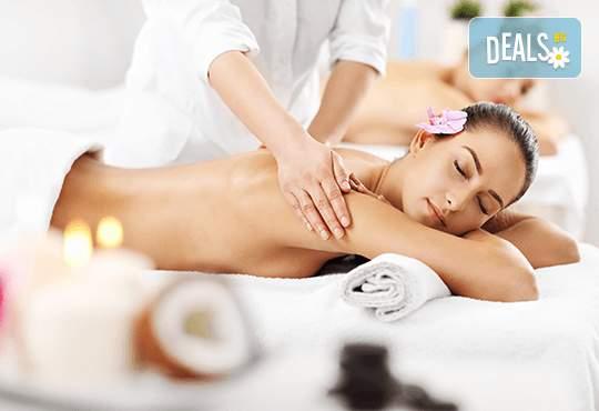 Салон Женско царство предлага кралски масаж на специална цена!