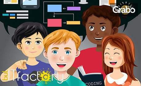 """Подгответе децата си с Bulitfactory! Включва курс """"Създаване на сайтове"""""""