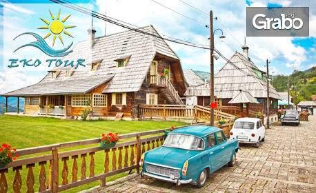 Лятна екскурзия до Вишеград, Каменград и Дървен град! Нощувка със закуска, плюс транспорт