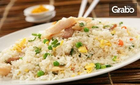Хапнете от Кетърингхапки.com! Включва Салата, основно ястие и десерт