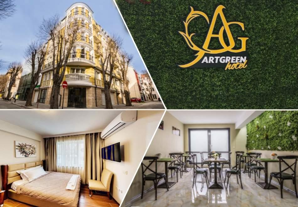 На почивка във Варна! Нощувка на човек със закуска в хотел Арт Грийн