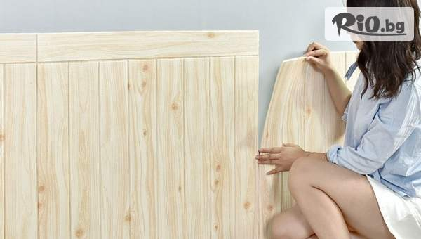 Иновативен 3D тапет от пяна 50х50 см, от Prodavalnikbg.com