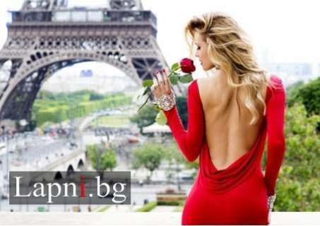 Празници в Романтичния ПАРИЖ: 4 нощувки със закуски в Централен хотел 3* + САМОЛЕТЕН БИЛЕТ + ОБЗОРЕН ТУР НА ПАРИЖ за 794 лв. и 498 лв. за Втори възрастен