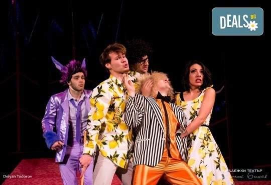 """Гледайте """"Бременските музиканти"""" в Младежки театър, на 19.05. от 11ч., голяма сцена"""