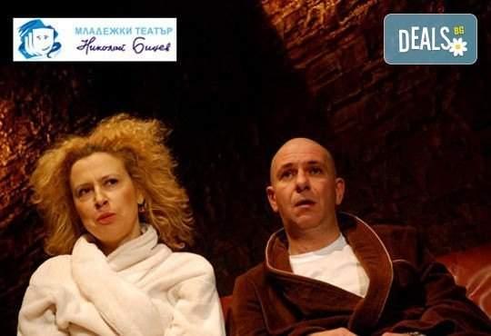 """Гледайте """"Любовна песен"""", на 18.05. от 19 ч., Младежки театър, билет за един"""