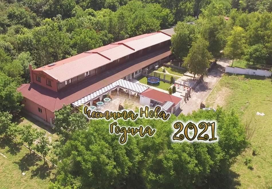Посрещнете 2021-ва година в К-с Манастирски Чифлик, край Свищов!
