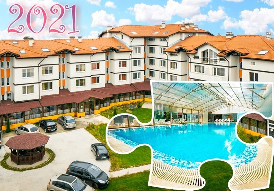 Посрещнете 2021-ва година в хотел Вита Спрингс, Баня! Включва басейн с минерална вода, вечери и закуски!
