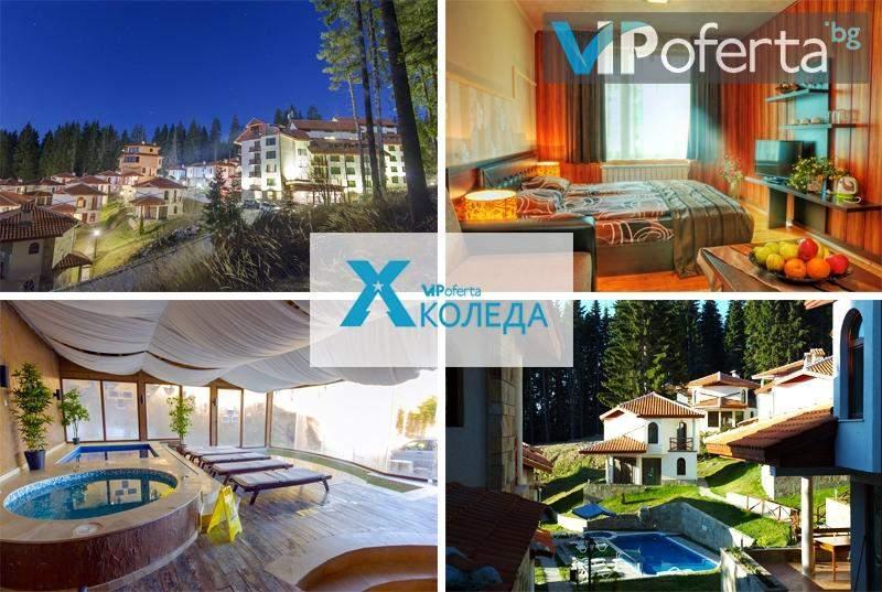 Тридневен пакет със закуски и вечери + топъл басейн и СПА в Апарт-хотел Forest Glade, Пампорово