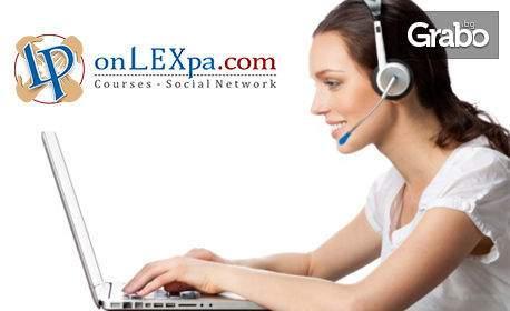 Упражнявай хобито си с onLEXpa.com! Включва кус по CorelDRAW и Photoshop!