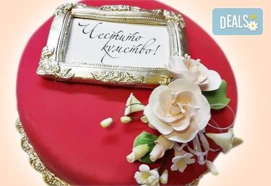 """Джорджо Джани предлага торта """"Честито кумство"""" на промо цена!"""
