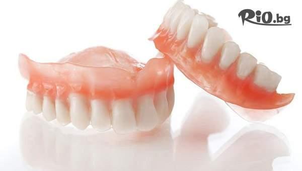 Термопластични меки протези IFlex за горна или долна челюст, от Д-р Джонова