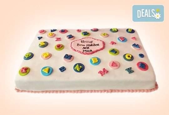 Сладко похапване от Джорджо Джани! Включва торта за ученици и студенти на специална цена!