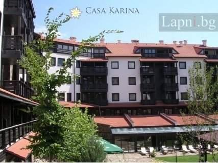 Хотел Каза Карина 4*, БАНСКО: 1 Нощувка в Студио на база All Inclusive + СПА и басейн за 54.50 лв. на Човек