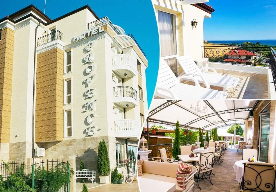Отпочивайте в хотел Прованс, Ахелой!