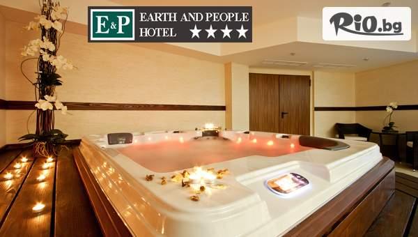Цял ден СПА в Хотел Земята и Хоратa! Посещение на термалната зона на хотела + джакузи и фитнес