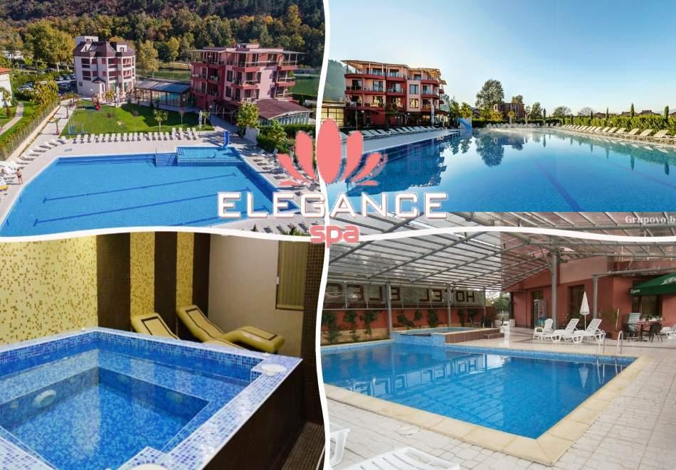 Релаксирайте в хотел Елеганс СПА*3, Огняново! Възползвайте се от зона за релакс и басейни с минерална вода!