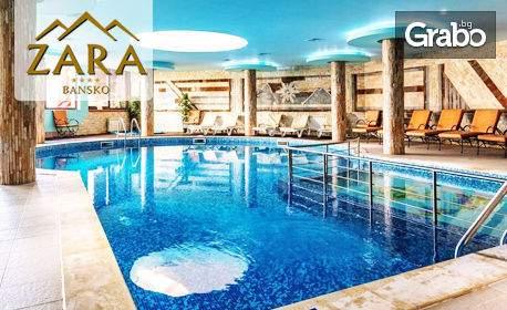 Посрещнете Великденските празници в Хотелски комплекс Зара****, Банско! Включено пълно изхранване! + Зона за релакс