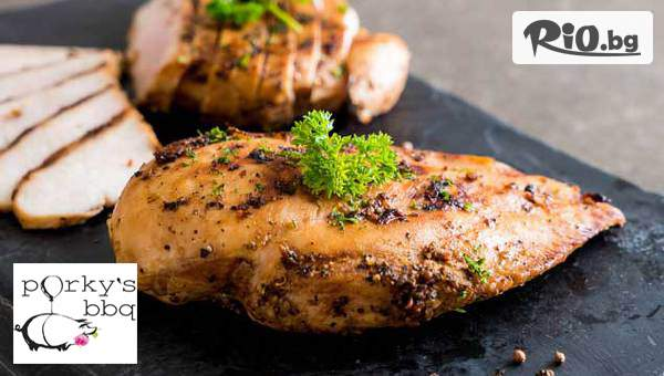 """Пилешка пържола от бут /280 г/ + Шопска салата /250 г/ и Торта """"Нутела"""" /180 г/ с консумация на място или с вземане за вкъщи, от Ресторант Porky's BBQ"""