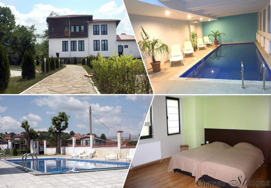 Отпочивайте в хотел Шато Слатина*3, край Вършец! Възползвайте се от басейни, вечеря и закуска!