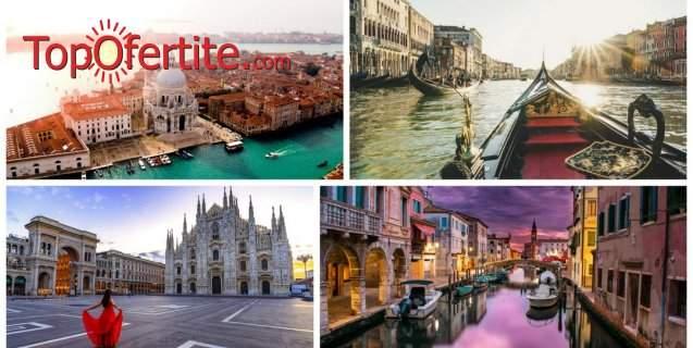 Релаксирайте за пет дни във Венеция, Пескиера Дел Гарда, Лаго ди Гарда / Сирмионе, Верона и Загреб! + разходка