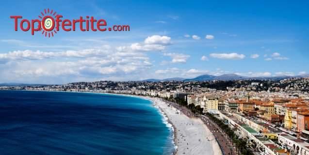 Ваканция за седем дни във Верона, Венеция, Монако, Ница, Монте Карло, Кан, Загреб и Милано! + Транспорт