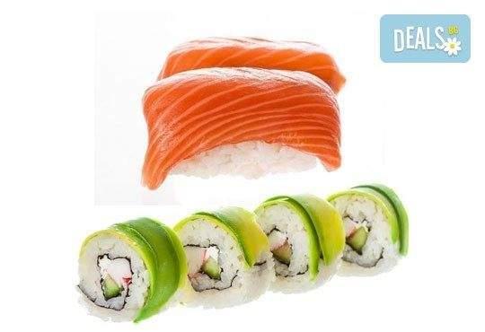 Възползвайте се от суши сет Кобе от Sushi King!