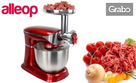 Възползвайте се от Кухненски робот 3 в 1 Royalty Line в Аllеор.bg!