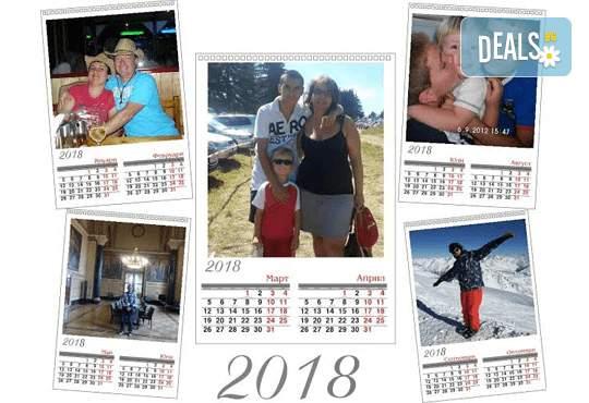 За 2021 година! Голям 6-листов календар със снимки от Офис 2
