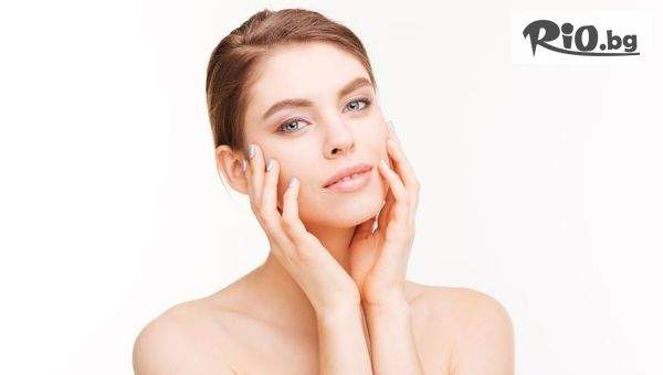 Дълбоко хидратираща и тонизираща терапия за лице с колаген и хиалуронова киселина с 52% отстъпка, от Студио Magnifico