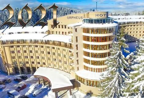 - 25% Нова Година в хотел Орфей 4*, Пампорово, с Деси Слава! Пакет от 3 нощувки със Закуски и Вечери + Басейн, СПА и Анимация за 390 лв.