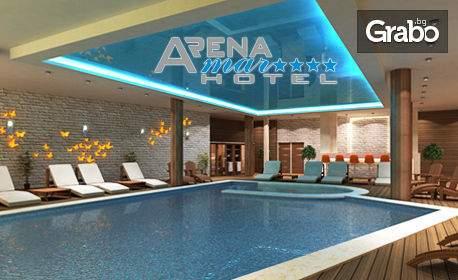 All Inclusive в Хотелски комплекс Арена Мар****, Златни пясъци! Включена зона за релакс!