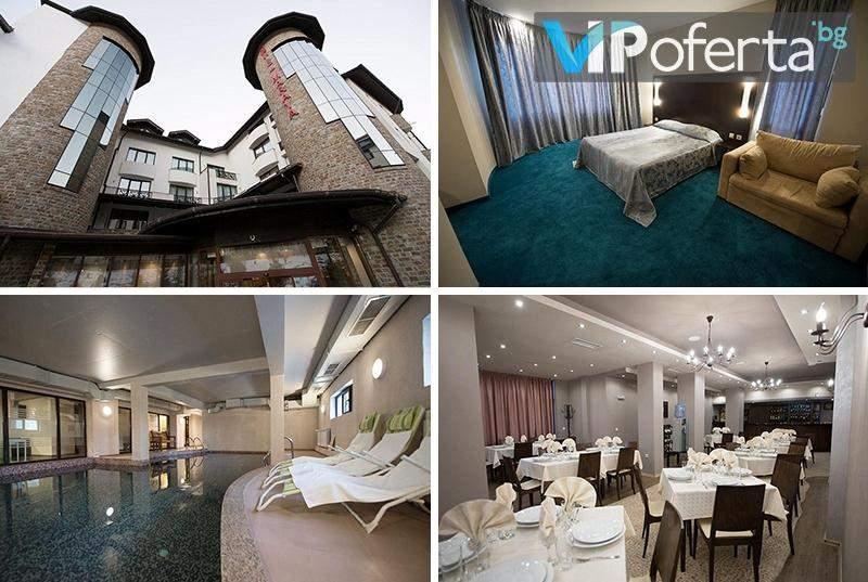 Еднодневен пакет за двама със закуска и вечеря + басейн и релакс център в Хотел Марая 4*, Банско