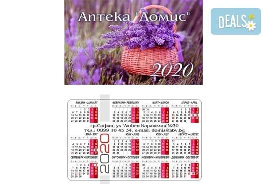100 бр. календарчета за 2021 г. с ламинат, заоблени ъгли и снимка от Офис 2