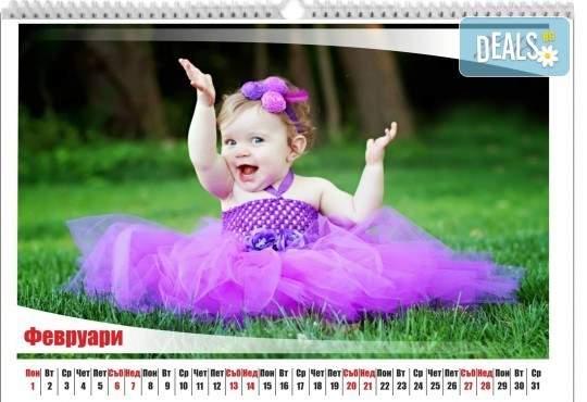Лукс подарък! 12 листов пейзажен календар за 2021 г. със снимки, Офис 2