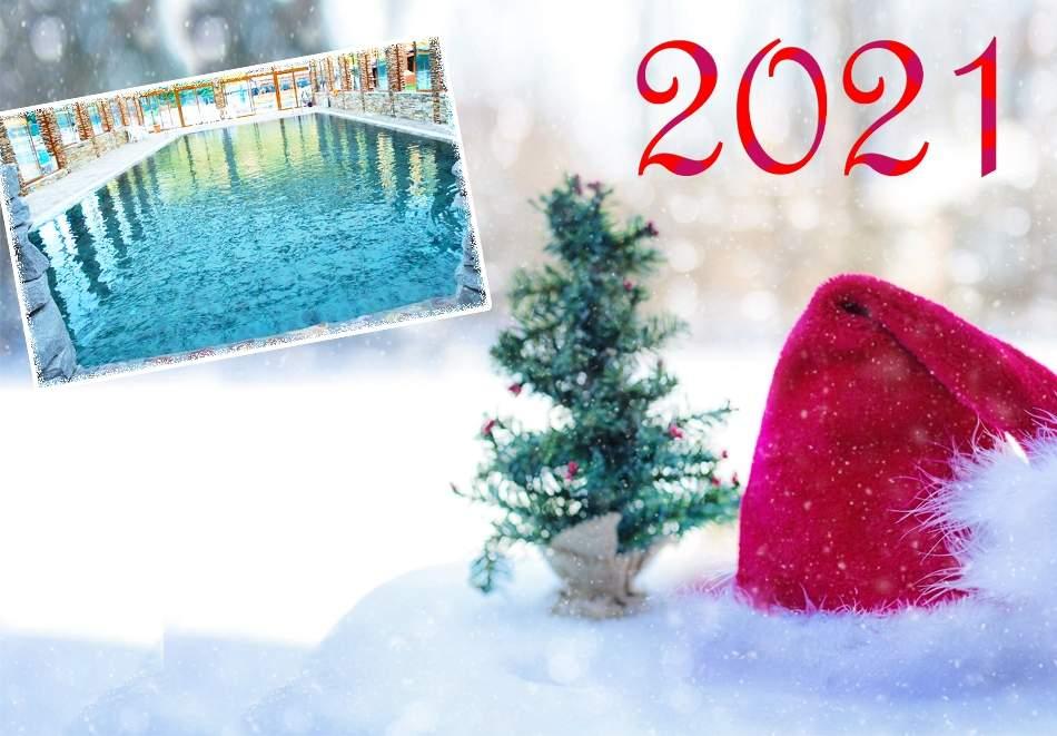 Посрещнете 2021-ва година в хотел Петрелийски, Огняново! Включва зона за релакс, басейн с минерална вода, вечери и закуски!