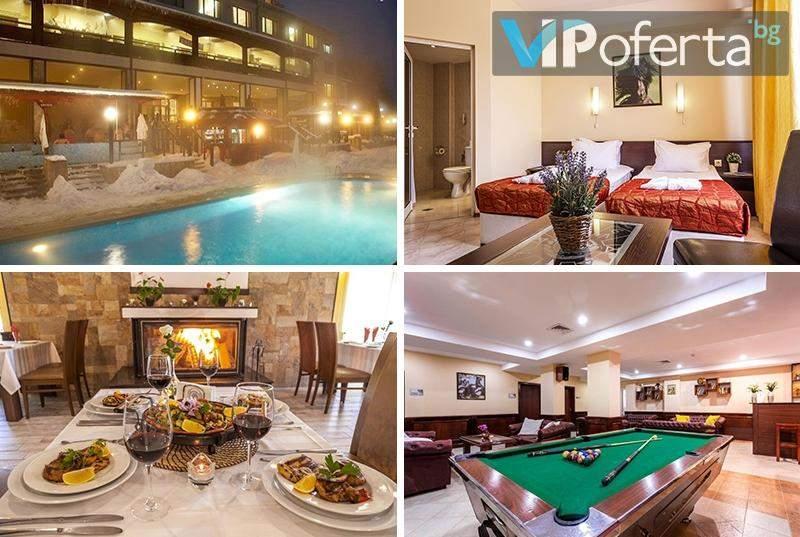 Релакс в Хотелски К-с Аспа Вила, Баня! Включва изхранване басейн с минерална вода и изхранване вечери/закуски!
