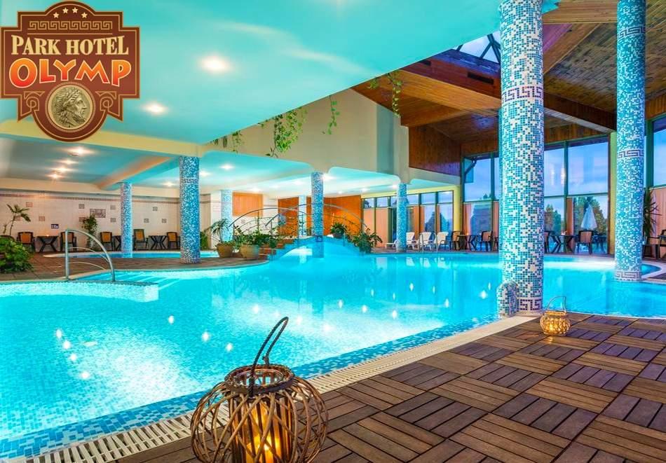 Почивайте в Парк хотел Олимп*4, Велинград! Включва басейн с минерална вода, вечери и закуски!